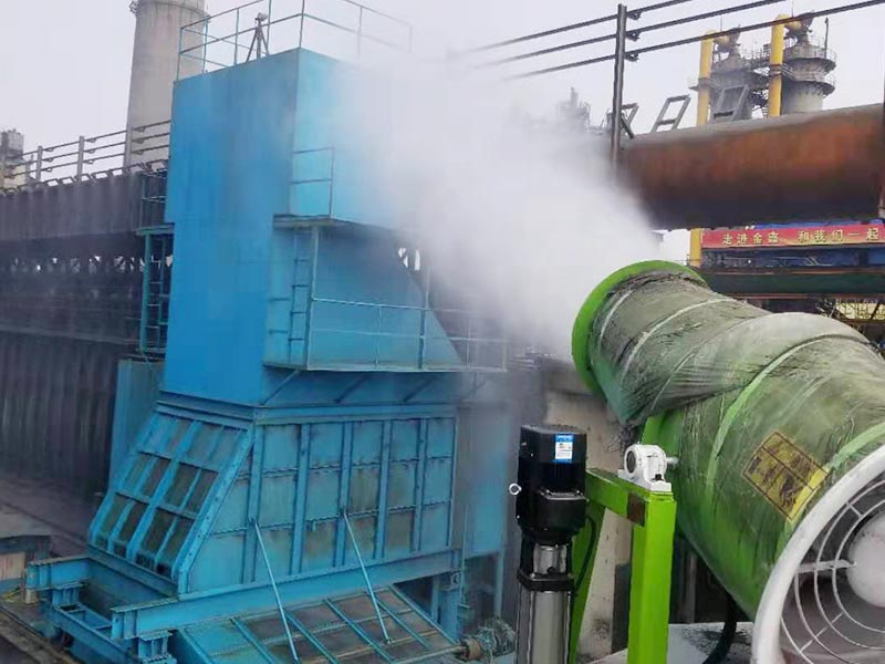 Fog cannon for Shijiazhuang Yuncheng Jinxin Coking Co., Ltd.